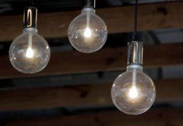 Танцующие лампы