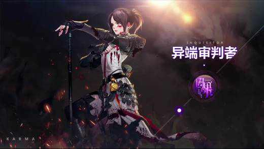 Dungeon Fighter Online Аниме Игра - Живые Обои